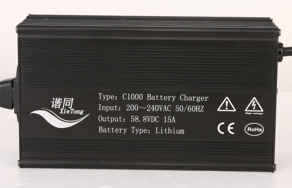 C1000 900Watts Drone Charger